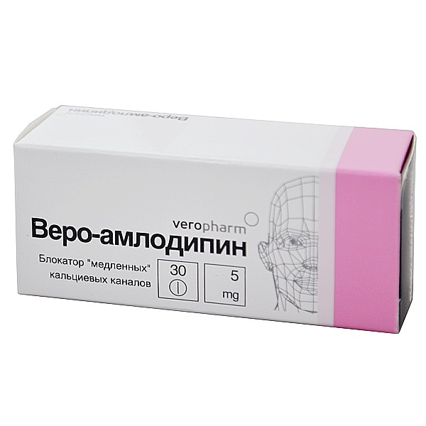 Веро-Амлодипин