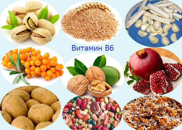 Продукты с витамином В6