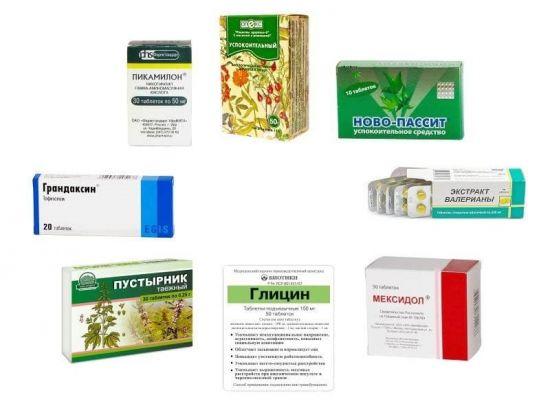 Препараты для ЦНС